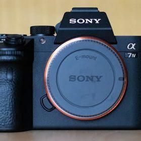 So könnte die Sony Alpha 7 IV aussehen